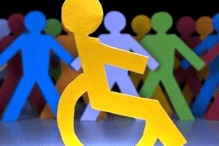 χάρτινο αναπηρικό σήμα