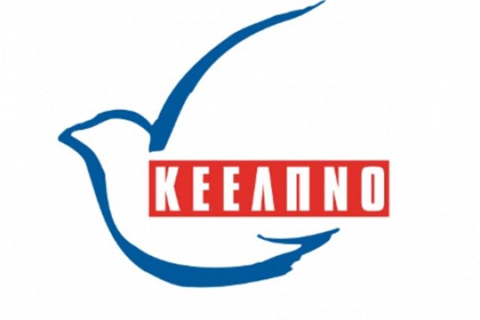 λογότυπο ΚΕΕΛΠΝΟ: το περίγραμμα ενός Περιστεριού και η λέξη ΚΕΕΛΠΝΟ μέσα