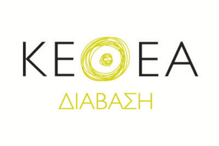 λογότυπο ΚΕΘΕΑ ΔΙΑΒΑΣΗ