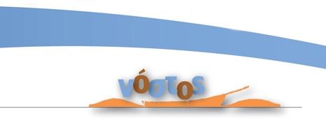 νόστος λογότυπο