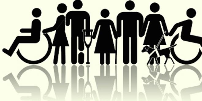 Σκίτσο ανθρώπων με αναπηρία