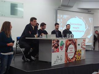 Ο Βαγγέλης Αυγουλάς συζητά με μαθητές Γυμνασίου και Λυκείου για την διαφορετικότητα υπό την αιφίδα του ΣΚΕΠ