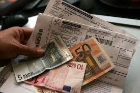 Λογαριασμός της ΔΕΗ και χρήματα
