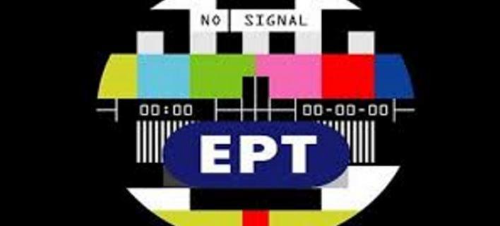 Σήμα της ΕΡΤ με μαύρο φόντο