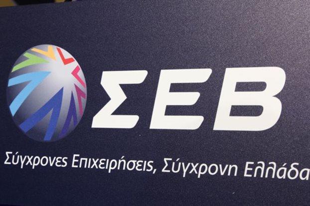 Λογότυπο ΣΕΒ