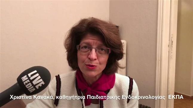 η Δρ Χριστίνα Κανακά-Gantenbein