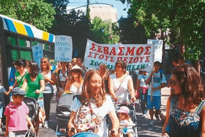 μαμάδες με καρότσια κάνουν διαμαρτυρία για τους πεζούς