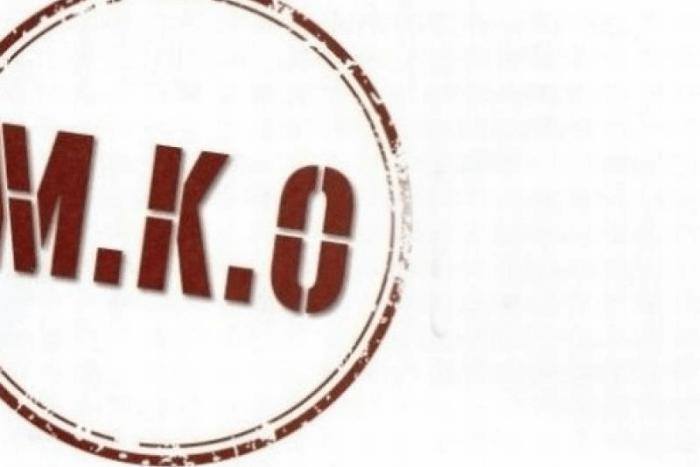 Λογότυπο MKO