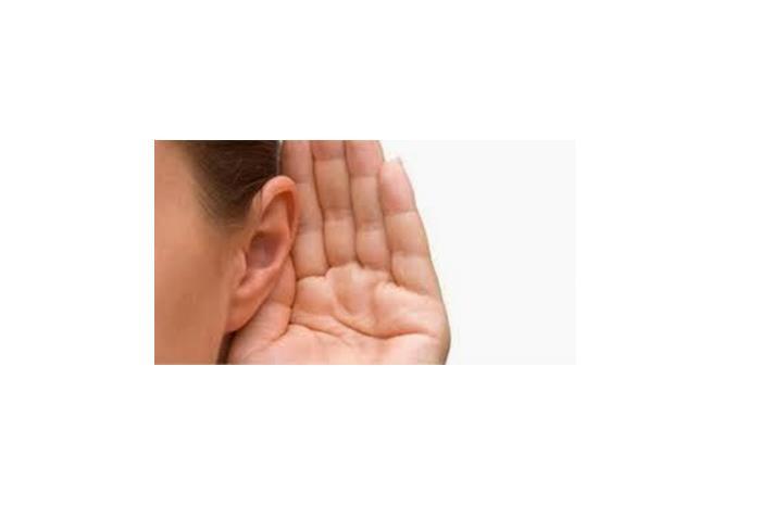 κοντινό σε ένα αυτί