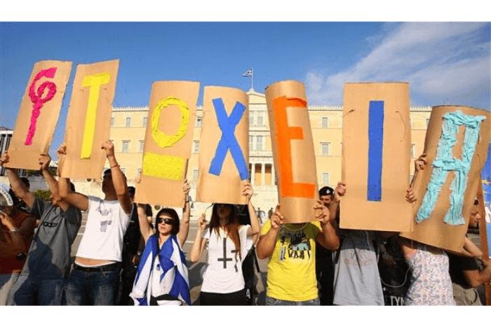 άνθρωποι που κρατάνε γράμματα και σχηματίζουν τη λέξη φτώχεια