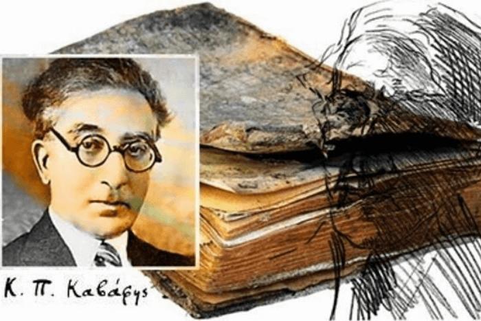 Φώτο Κωνσταντίνος Καβάφης και παλαιό βιβλίο