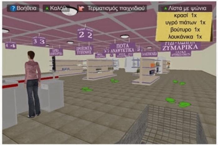 στιγμιότυπο από το παιχνίδι εικονικό σούπερ μάρκετ