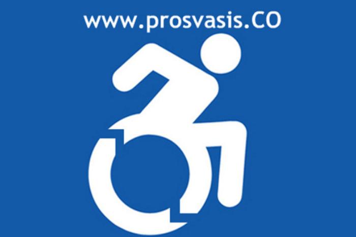 αναπηρικό σήμα