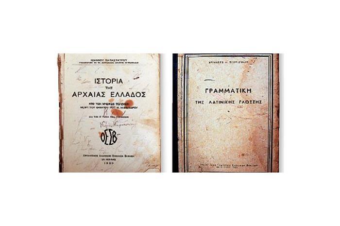 παλαιό βιβλίο προς ψηφιοποίηση