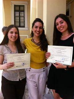 οι τρεις φοιτήτριες Ήλια Χαλιμούρδα, η Καλλιόπη Ζύμη και η Μαριάννα Σολδάτου
