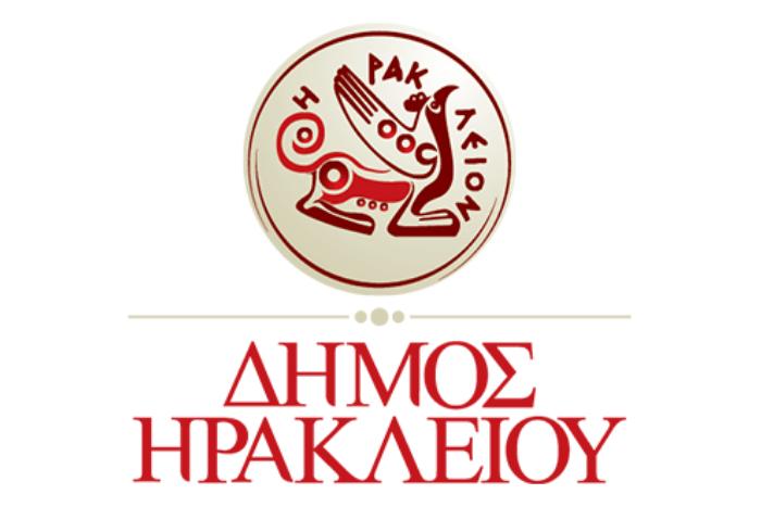 λογότυπο δήμου Ηρακλείου