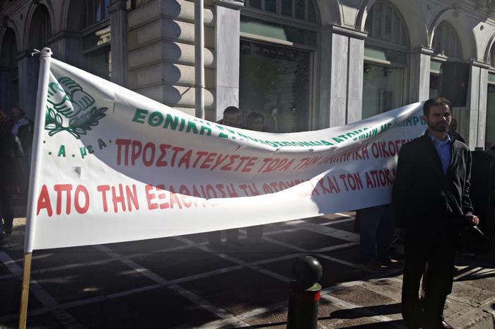 Ο Βαγγέλης Αυγουλάς μπροστά από πανό της ΕΣΑΜΕΑ σε παράσταση διαμαρτυρίας