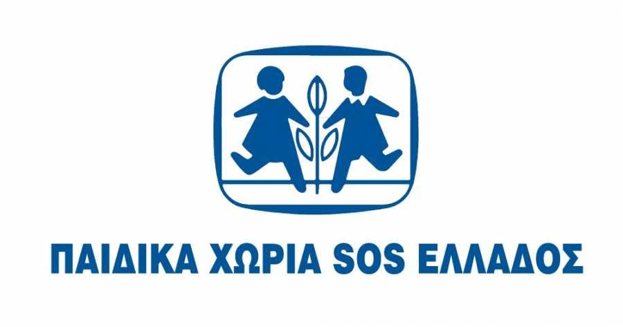 παιδικά χωριά SOS Ελλάδος λογότυπο
