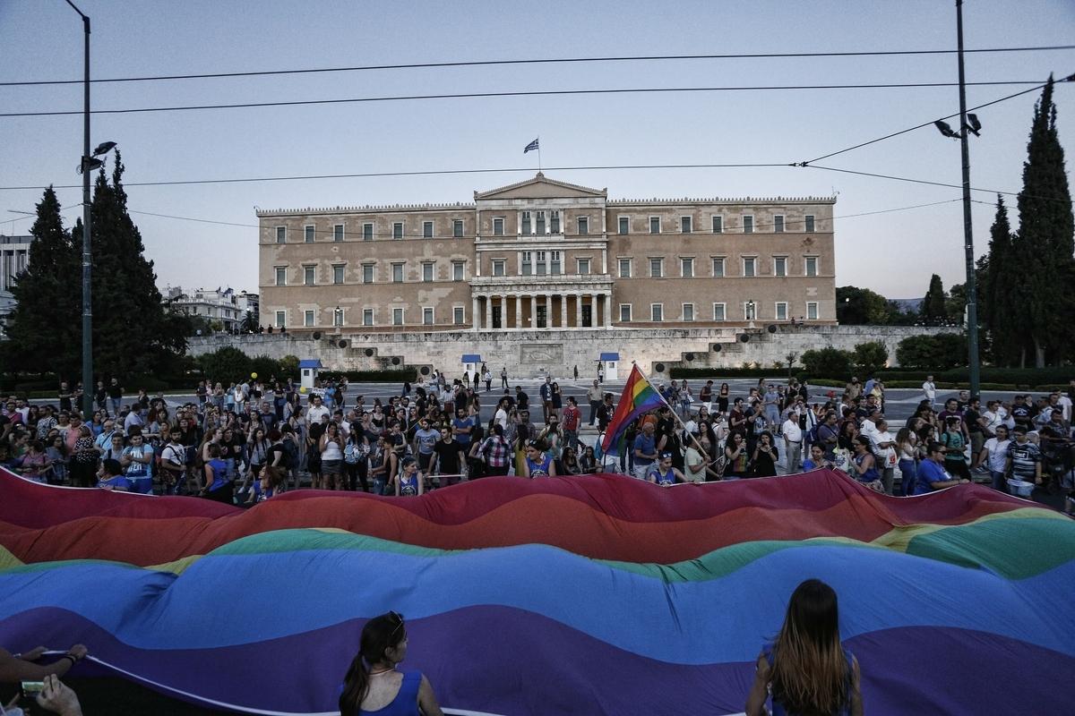Βουλή και athens pride