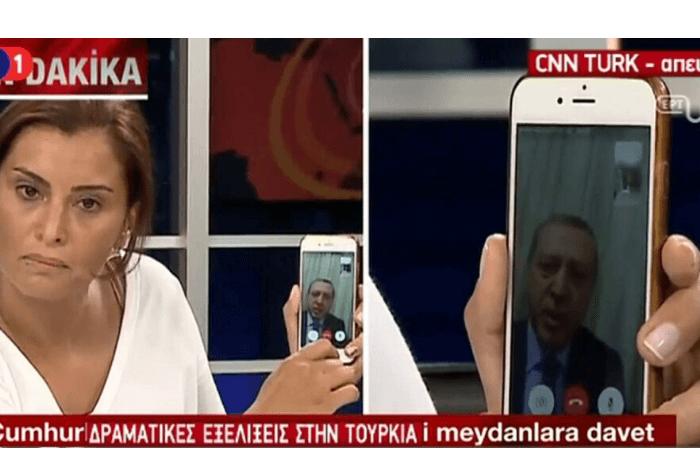 η Χαντέ Φιράτ σε facetime με τον Ερντογάν
