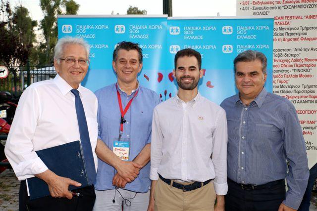 Ο Β. Αυγουλάς με τον Δ. Κωνσταντάρα, τον Μ. Τσαούση και τον Γ. Πρωτόπαπα