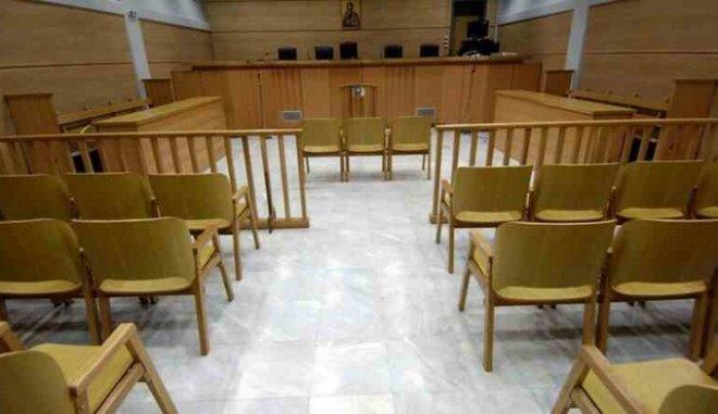 αίθουσα δικαστηρίου