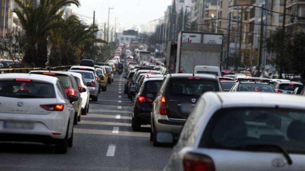 εικόνα με το κυκλοφοριακό πρόβλημα