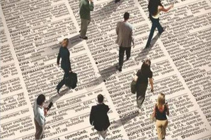 άνθρωποι που περπατάνε πάνω σε εφημερίδα/αγγελία