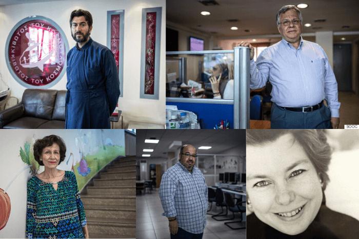 φωτογραφίες ιδρυτών ΜΚΟ: Πατέρας Αντώνιος Παπανικολάου, Κώστας Γιαννόπουλος, Μαριάννα Μόσχου, Διονύσης Γουράνιος και Natasha Clive-Βρέκοσι