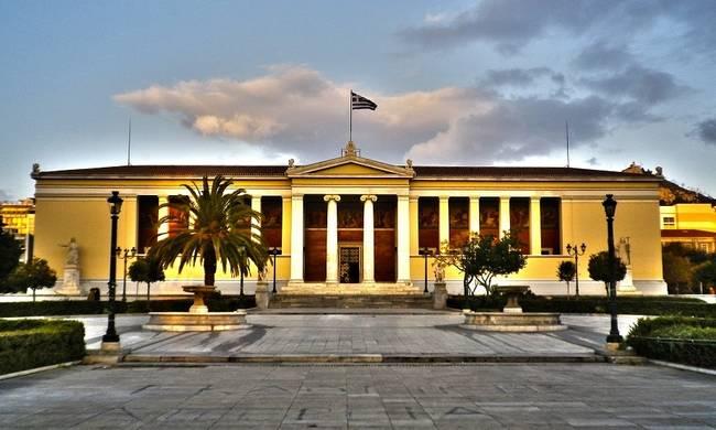 Πανεπιστήμιο Αθήνας
