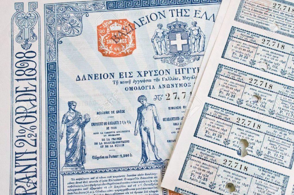 παλαιό δάνειο 1843