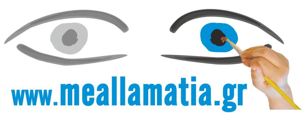 meallamatia