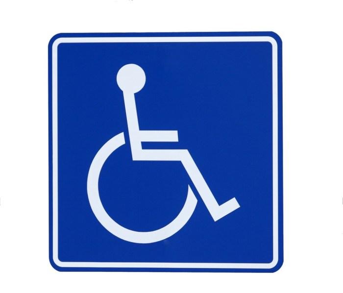 Σήμα παρκαρίσματος ΑμεΑ