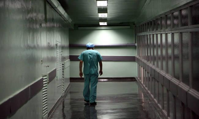 Νοσηλευτής