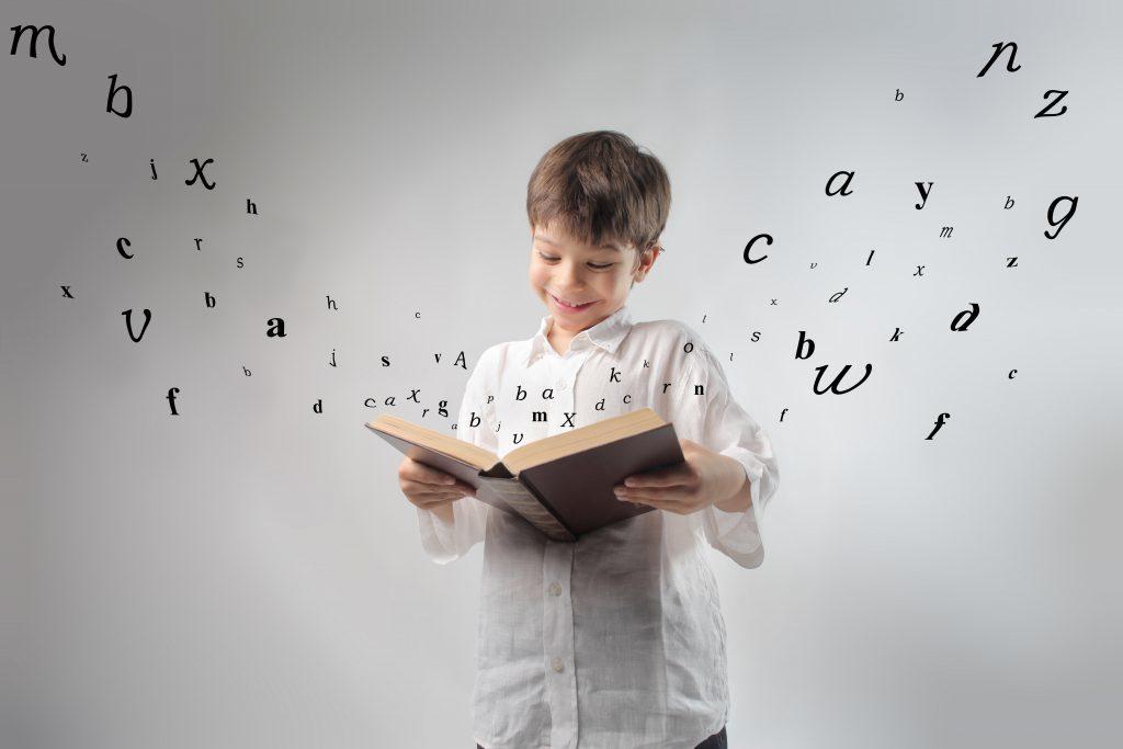 παιδί μελετάει