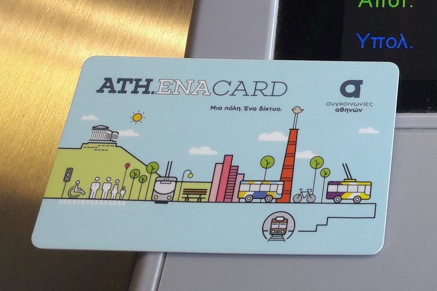 Προσωποποιημένη κάρτα Μεταφορών
