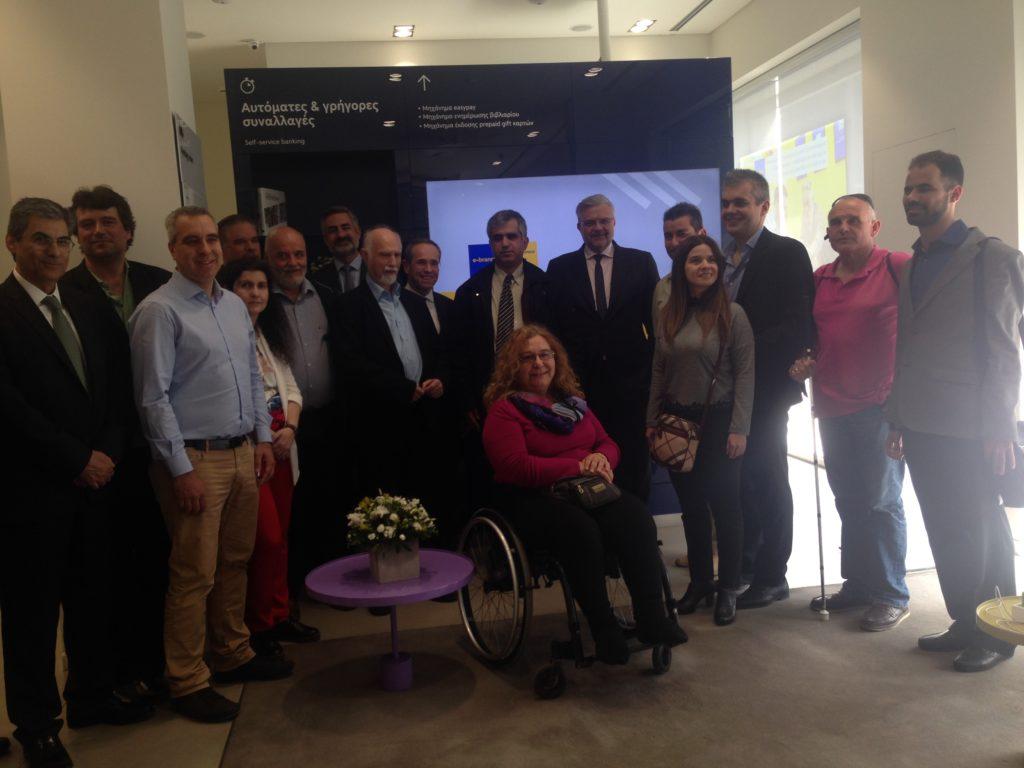Εκπρόσωποι της Τράπεζας μαζί με μέλη από τα σωματεία ΑμεΑ που παρευρέθηκαν στην παρουσίαση