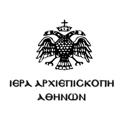 Λογότυπο Ιερά Αρχιεπισκοπή Αθηνών
