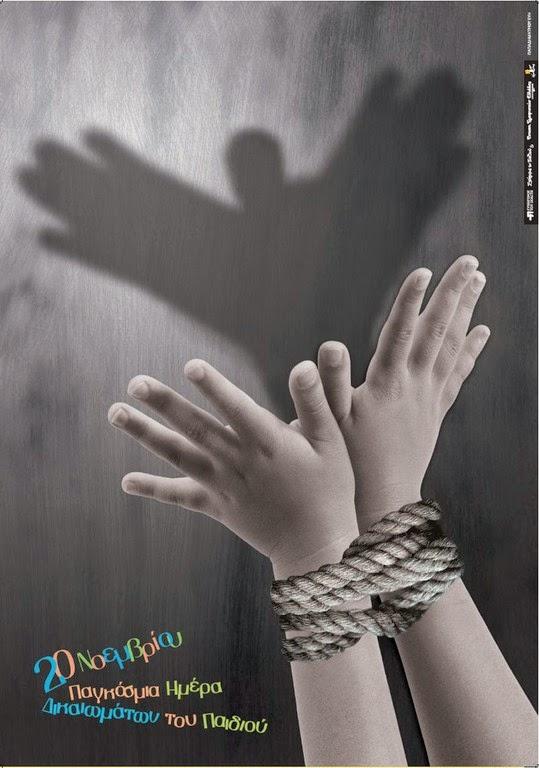 Χέρια παιδιού δεμένα με σκοινί