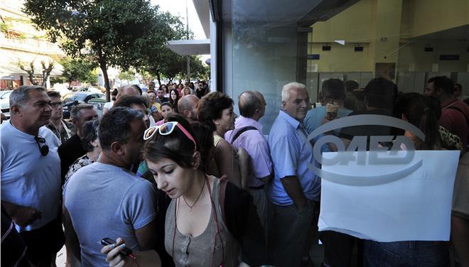 Ο κόσμος που περιμένει να εξυπηρετηθεί έξω από τον ΟΑΕΔ