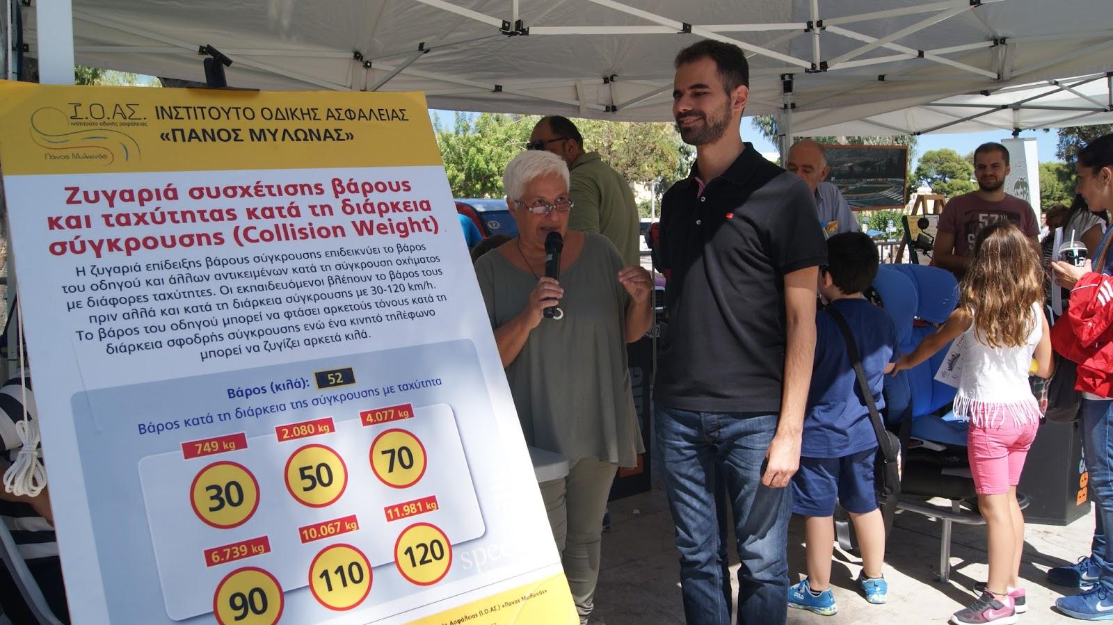 Η εκδήλωση τελούσε υπό την αιγίδα του Δήμου Ηρακλείου και της Περιφέρειας Κρήτης, ενώ κεντρικός παρουσιαστής του διημέρου ήταν ο δικηγόρος Βαγγέλης Αυγουλάς