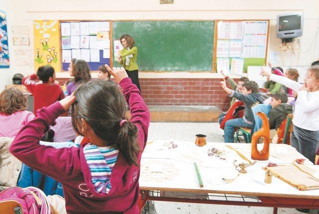 Τα παιδιά στην αίθουσα σχολικής τάξης