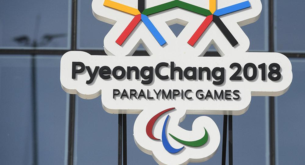 λογότυπο χειμερινών παραολυμπιακών αγώνων