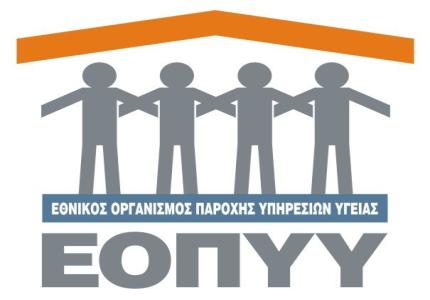 λογότυπο ΕΟΠΥΥ