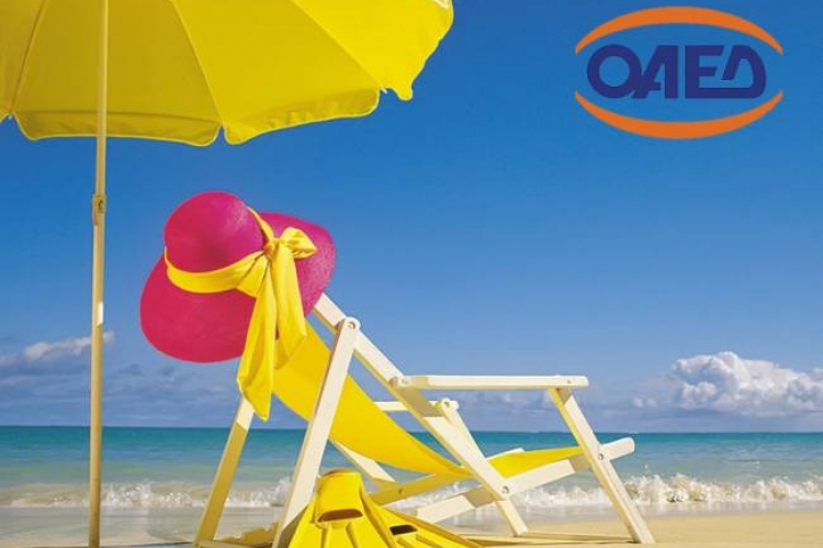 Παραλία: ξαπλώστρα και ομπρέλα