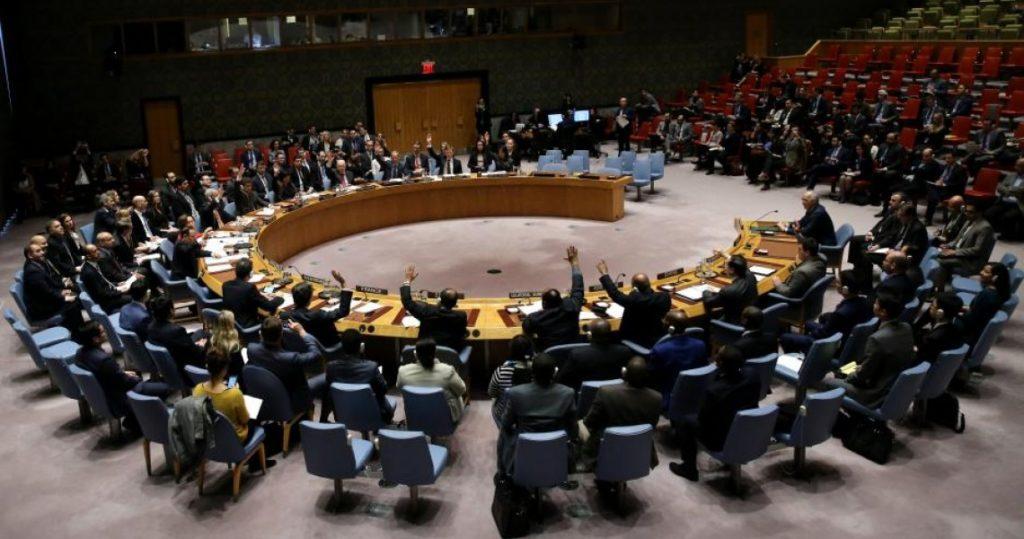 Συμβούλιο του ΟΗΕ