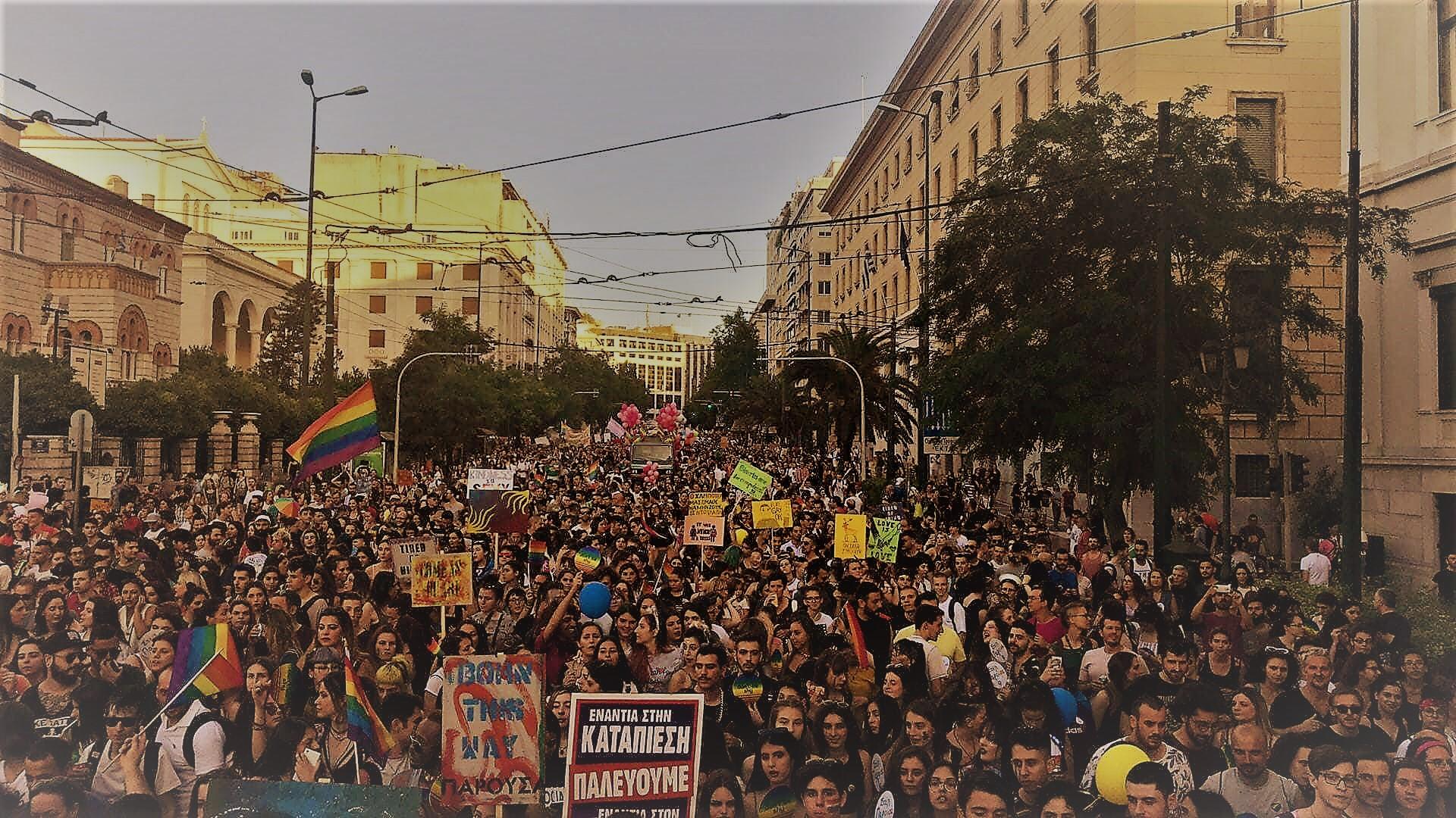 Παρέλαση στο Athens Pride