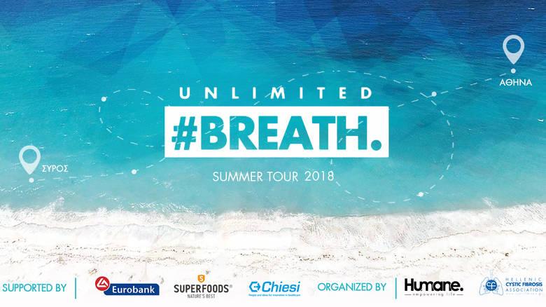 αφίσα unlimited breath