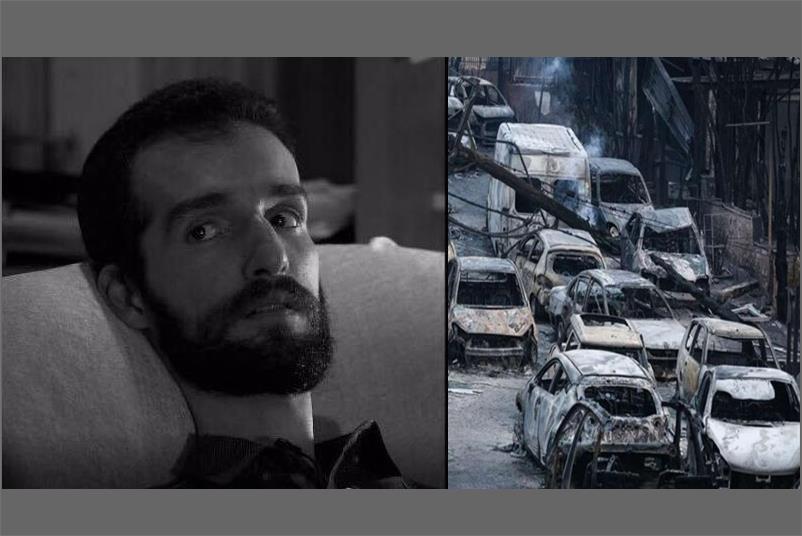 Φωτογραφία του Στέλιου Κυμπουρόπουλου και καμένων αυτοκινήτων