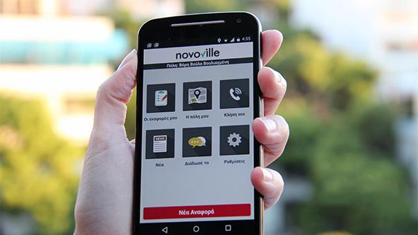 κινητό που δείχνει την εφαρμογή novoville